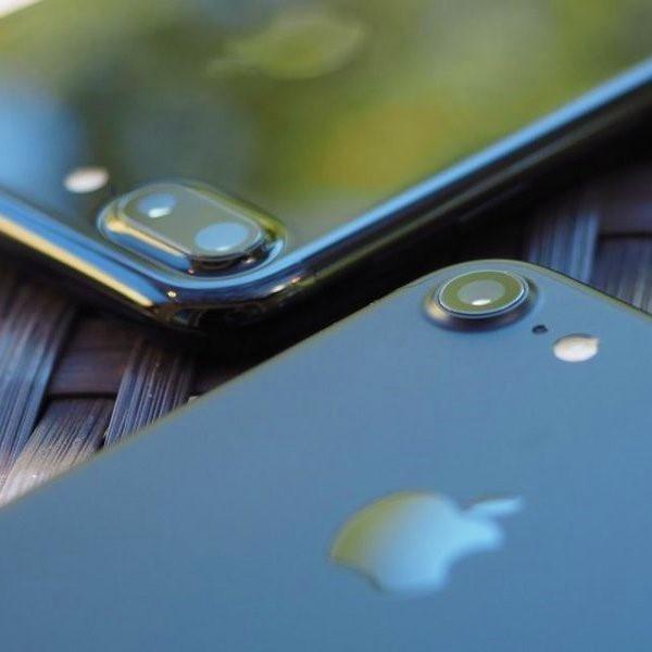 Apple, iOS, iPhone, iPad, iPod, смартфон, планшет, Apple готовит обновление iOS: новая функция в приложении камеры сделает жизнь фотолюбителей ещё проще?
